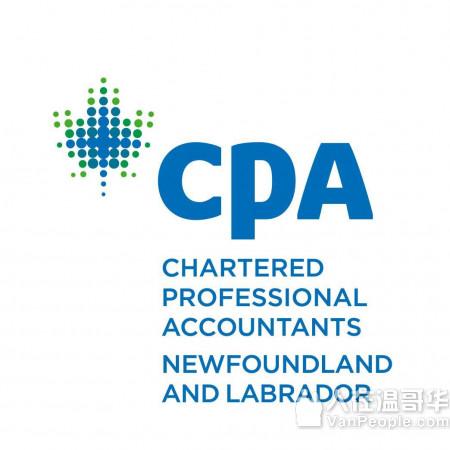 加拿大资深注册会计师,二十年以上加拿大经验, 税务策划, 海外资产报税