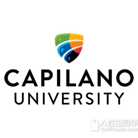 卡毕兰诺大学 Capilano University-公立,大学转学分/酒店管理/会计课程热招中