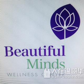 优惠活动中--Beautiful Minds 保健中心:按摩,足疗,远红外桑拿,洗浴