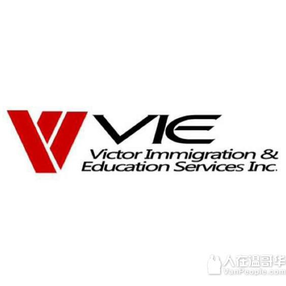 VIE励精移民——办理BCPNP成功率100!专攻拒签等疑难签证,高获签率!位于丽晶广场2楼2312