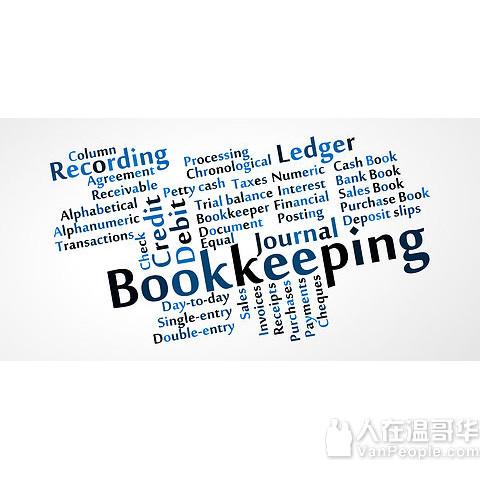 专业代理各中小企业,自雇人士日常及年终记账服务,EI申请等。