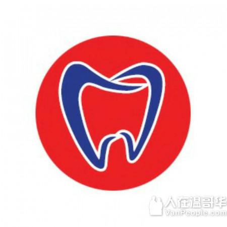 Sun Dentistry@ Metrotown  Richmond 阳光牙科 营业7天