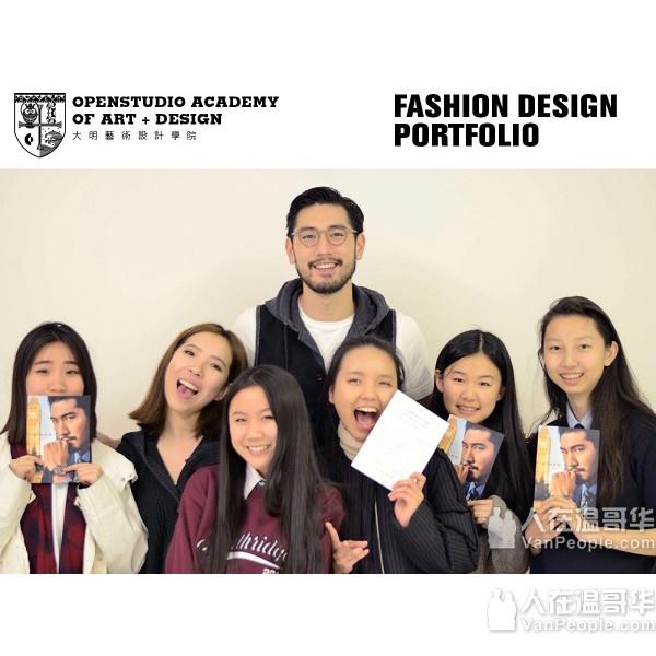 Openstudio Academy of Art + Design: 傳授名校嚴苛經歷, 裝備學子