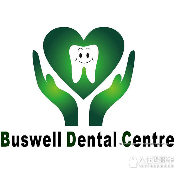 Buswell Dental Centre贺铁骅牙医携加中20年经验和专业团队为您提供专业牙科服务