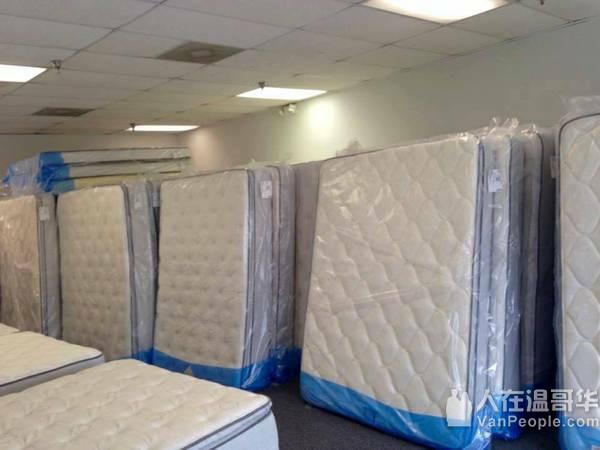 出售全新床垫,批发价格,全新品质,经济实惠,包税包送!!