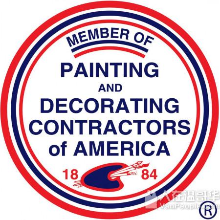 高登油漆沿袭传统刷漆工艺;选用优质环保粉刷产品;欢迎使用微信支付或支付宝;外墙刷漆预约中