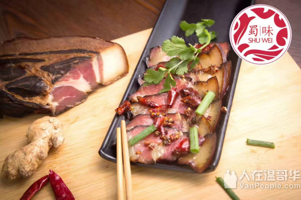 蜀味,四川香肠腊肉,加拿大猪肉,空运四川佐料,温哥华本地制作,味道地道