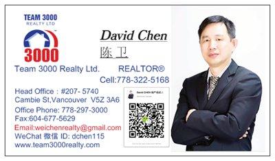 David Chen 陈卫-您值得信赖,专业诚信的大温地产经纪