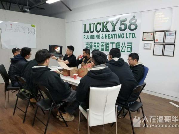【幸運】LUCKY58 快速通渠 水管維修  政府及保险公司认可