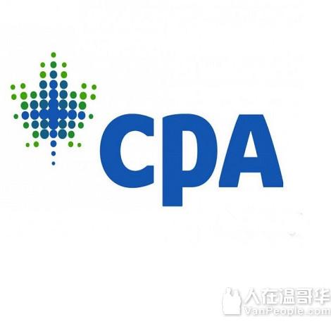 Mary Zhao, CPA, CGA 特许/注册会计师事务所 近20年的中加会计税务经验。