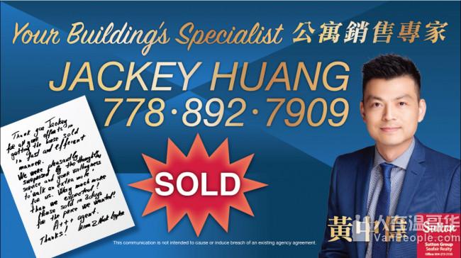 Jackey Huang PREC*黄中伟 全职.专业.诚信 房产经纪(国粤英)
