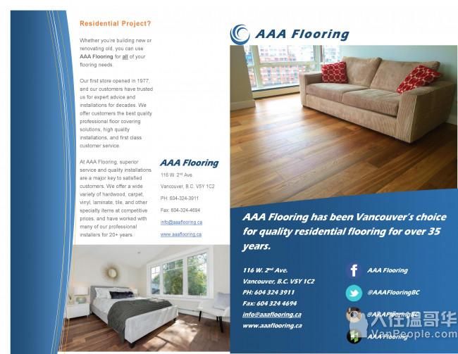 温哥华40年地板公司,AAA地板地毯装修有中文服务啦!价格公道,品质一流!