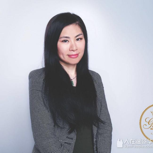 Olivia-溫頂貸款Guaranti Mortgages專業貸款經紀,加拿大 Top 1%貸款團隊