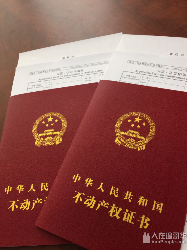 本拿比丽晶律师行:领馆认证、驾照翻译、房地产买卖、公司注册、改名、刑事洗底、无犯罪记录、遺產認證