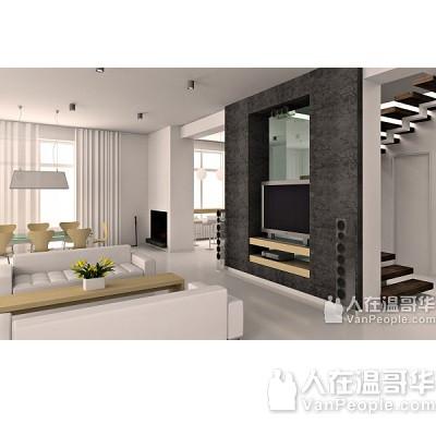 宏润建筑设计- 商业和民居专业建筑设计;政府牌照 - 新屋建造, 旧屋改建,商业装修