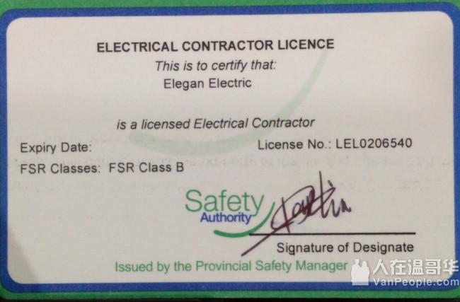 本地经验电工,加拿大持牌注册,民商工安装改造新建故障排除,价格低质量高。