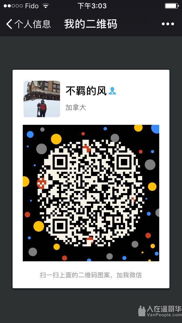 天津徐教练 JLW DRIVING SCHOOL 专业路考培训