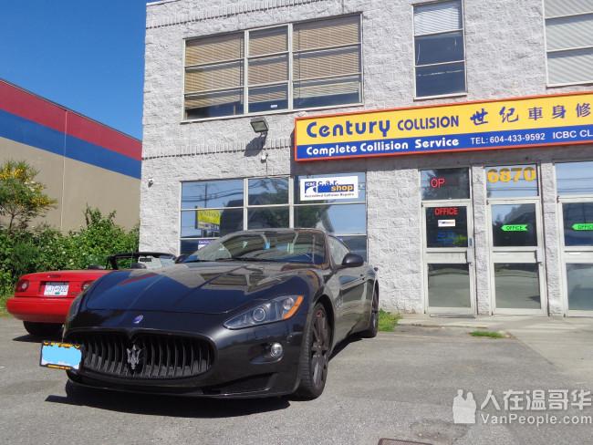 Century Collision  世纪车身维修及喷涂