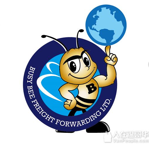 ▶▶▶▶▶迅蜂国际物流,到门一条龙,火锅底料,宠物用品,移民国际搬家,长途搬家,留学生回流,代购快递