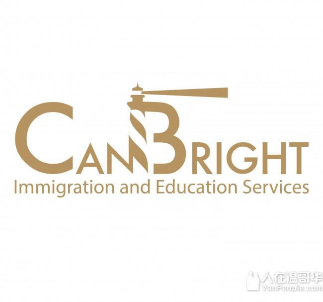 【加熠留学移民】BCPNP/EE/LMIA/入籍/留学移民直通车 免费职业规划咨询