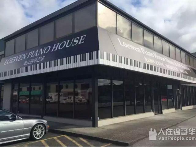 温哥华Piano House ,80年历史,过百台选择
