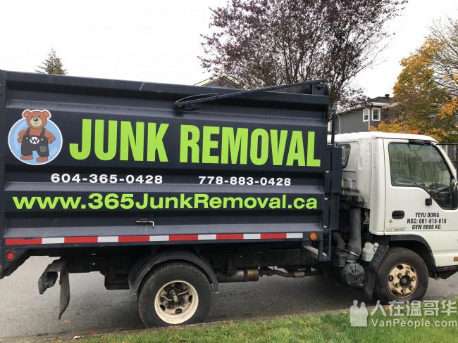 ♻️365 垃圾回收 各种垃圾清除 地毯清洁,高压蒸汽沙发清洁