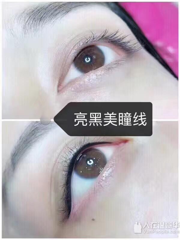 【半永久仙女养成站】打造素颜女神 纹眉 美瞳线 现有超实惠特价福利,仙女们别错过了~~~