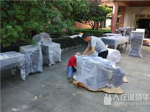 鼎力搬运  学生超低价格 、专业搬运大型豪宅、专业组装家具、垃圾清理