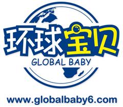 加拿大环球宝贝月子中心(中加正规注册、签证入境办理、月子餐、专业月子护理、宝宝证件办理一站式直营品牌