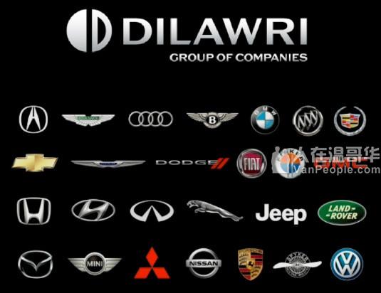 Dilwari汽车集团 - Mishan小韩让购车变得轻松简 温哥华尼桑英菲分部