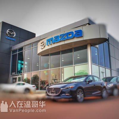 Signature Mazda Richmond- 买卖汽车-Ashley 让购车卖车变得轻松简单