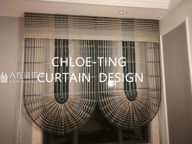 CHLOE-TING窗帘设计室