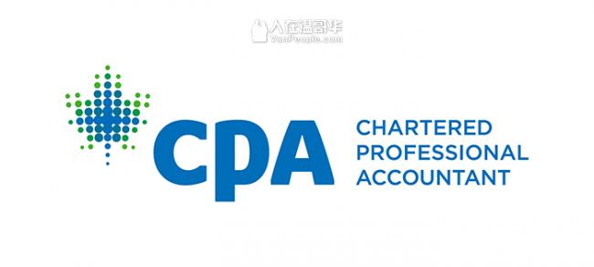 Leona Lei CPA Inc.  会计师事务所, 二十多年财务会计及税务经验.