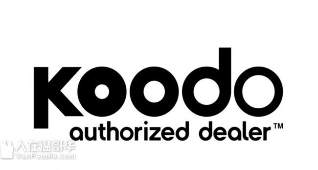 Koodo四月份优惠计划以及隐藏优惠 $50/2GB $55/4GB $65/6GB $75/8GB