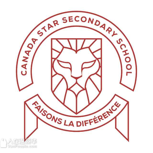 加星教育 SAT, AP, 雅思官方考点 美国英国加拿大名校预备一站式