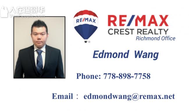 Edmond Wang, BA I 地产经纪人 I 房屋买卖