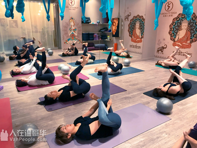 Yubeauty yoga 大温专业华人瑜伽训练与培训基地