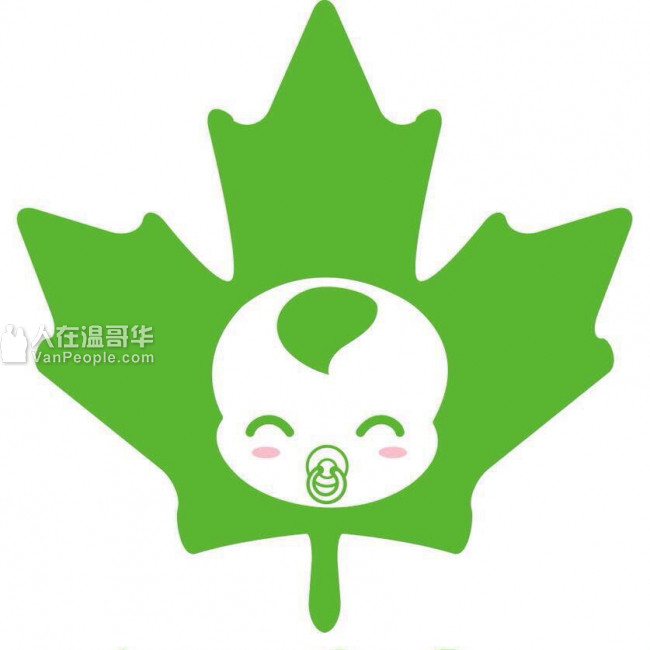 加拿大枫孕美加月子中心-中加正规注册,合法入境,月子餐,母婴护理,证件办理,合法加拿大代孕辅生殖咨询