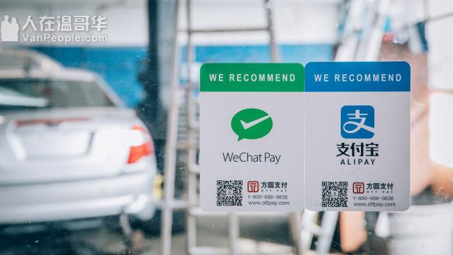 嘉隆修车租车 温哥华价格最公道, ICBC认证修车厂!