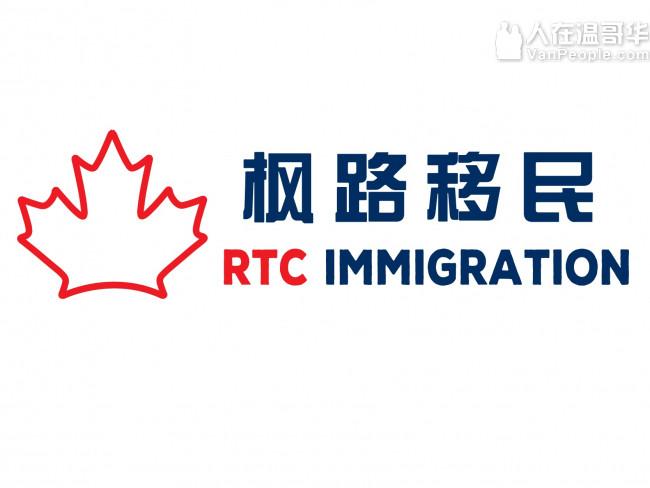 快速转工签转移民解决方案,陪读工作两不误;毕业生找工作转移民解决方案,顺利移民前程无忧!