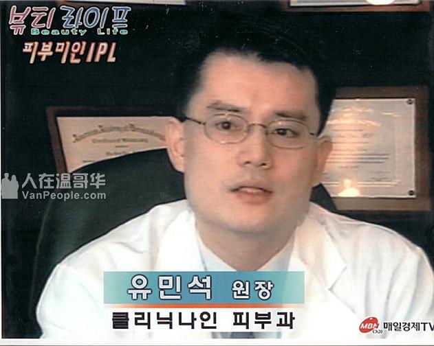 韩国激光皮肤诊所 - 皮肤激光美白治疗, 前韩国皮肤科医师主理