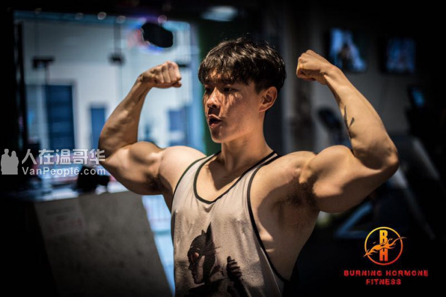 Burning Hormone Fitness-温哥华最走心的健身俱乐部