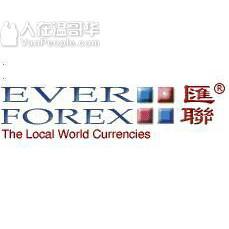 汇联换汇 货币兑换 人民币高速汇款 金网通换汇网上交易平台