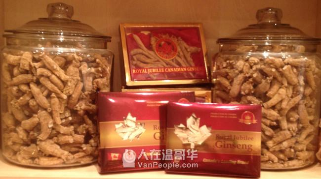 加拿大港利行 - 招商家 (批发/销售:加拿大花旗参/北美海参/燕窝干盏)送到中国服务