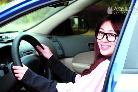 启航驾驶培训--中国留学生联合会(UBC)协议培训机构www.778604.com 移民学生练车优惠