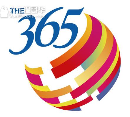携手365,规划财富,把握生活 | 专业团队服务,人寿、重疾、旅游、团体保险,政府注册计划