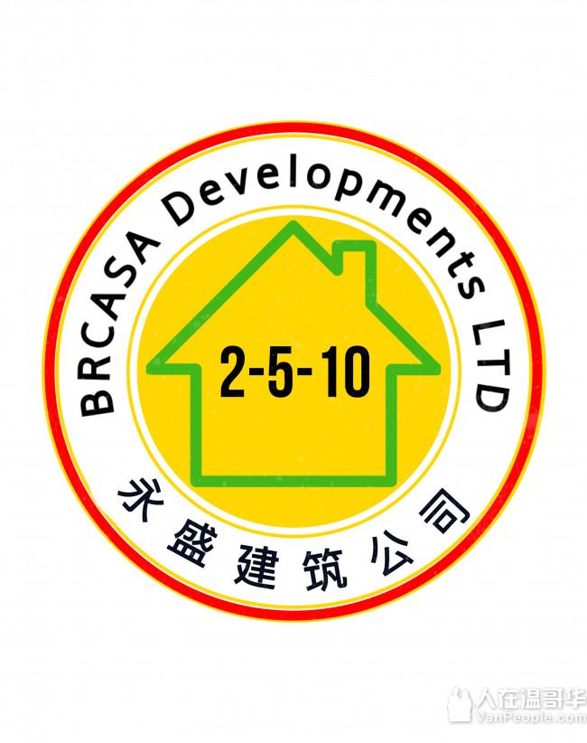 (永盛建筑开发)  专业永无止境---注册资深建商,专注于大温地区独立屋