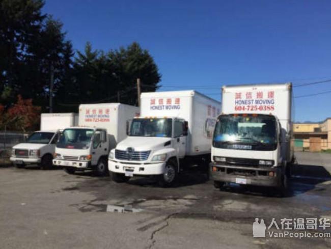 货运物流公司 - 专营卡尔加里,爱民顿和BC内陆搬家货运