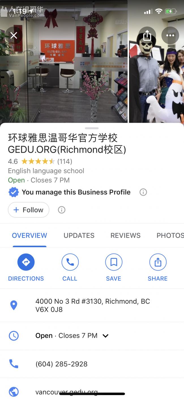 环球雅思温哥华官方正品学校-全球连锁,专业雅思20年!