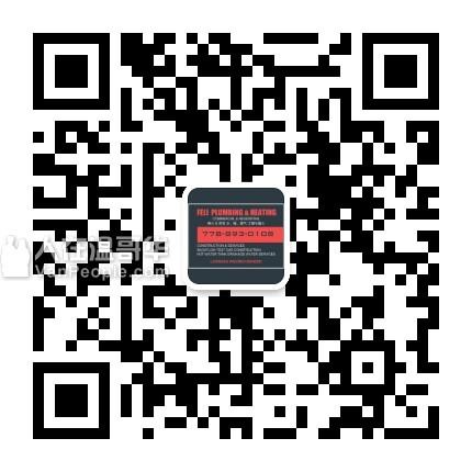 专业 水暖 煤气 工程 与 服务 商业 民宅 FELI PLUMBING & HEATING LTD